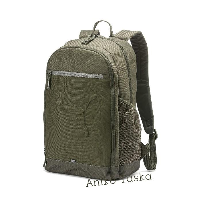 Puma hátizsák domború mintás khaki zöld