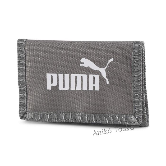 Puma pénztárca feliratos tépőzáras ugró puma mintás szürke