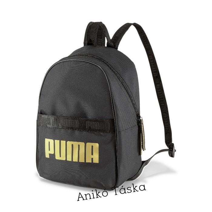 Puma női hátizsák divat háti táska fekete
