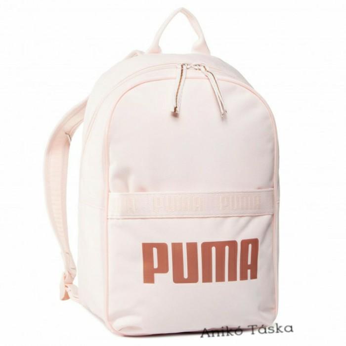 Puma női hátizsák divat háti táska tavirózs színű