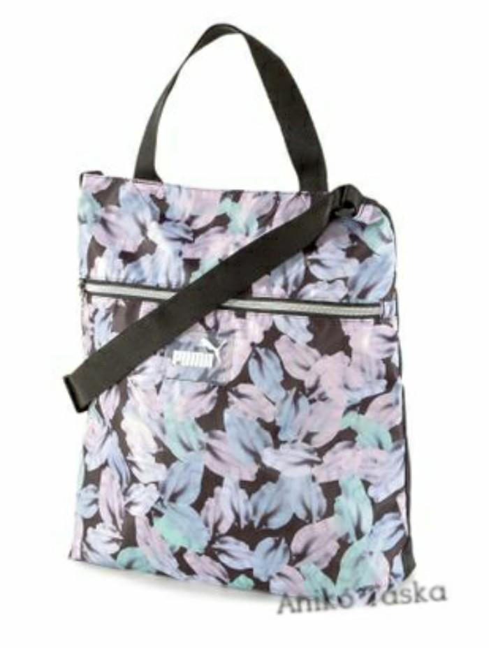 Puma női shopper táska állítható vállpánttal levél mintás