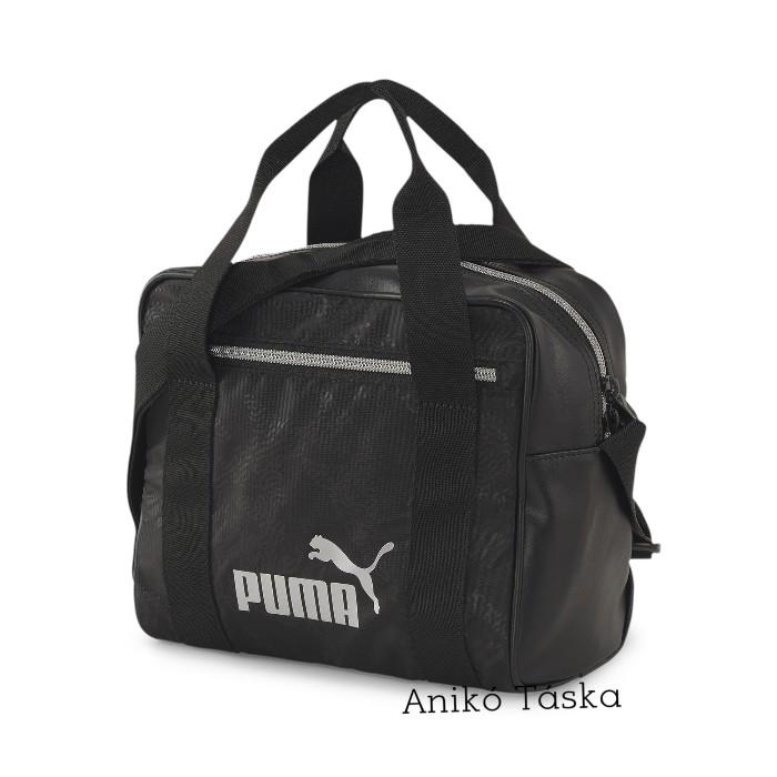 Puma női kézi táska állítható plusz vállpánttal fekete