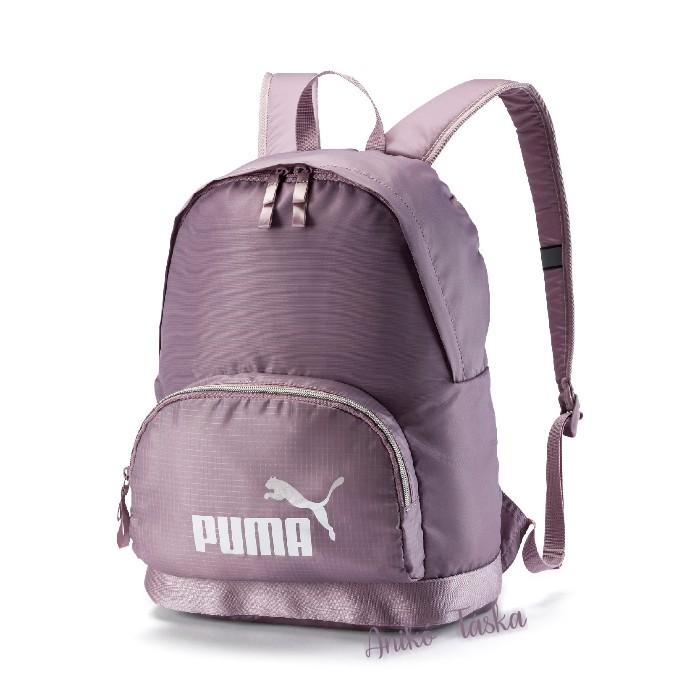 Puma retró hátizsák könnyű bodzalila