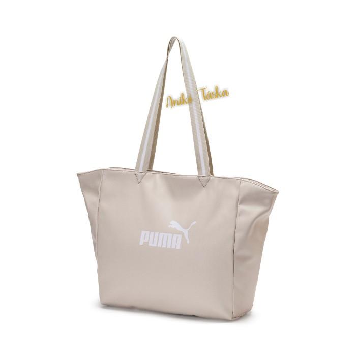 Puma shopper fazonú nagy női táska bézs