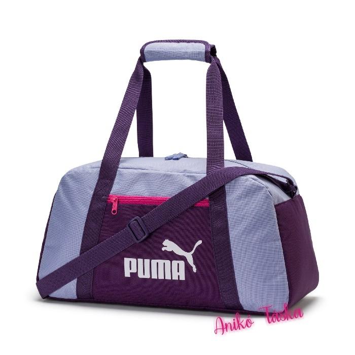 Puma edző táska egyenes cipzáras levendulalila