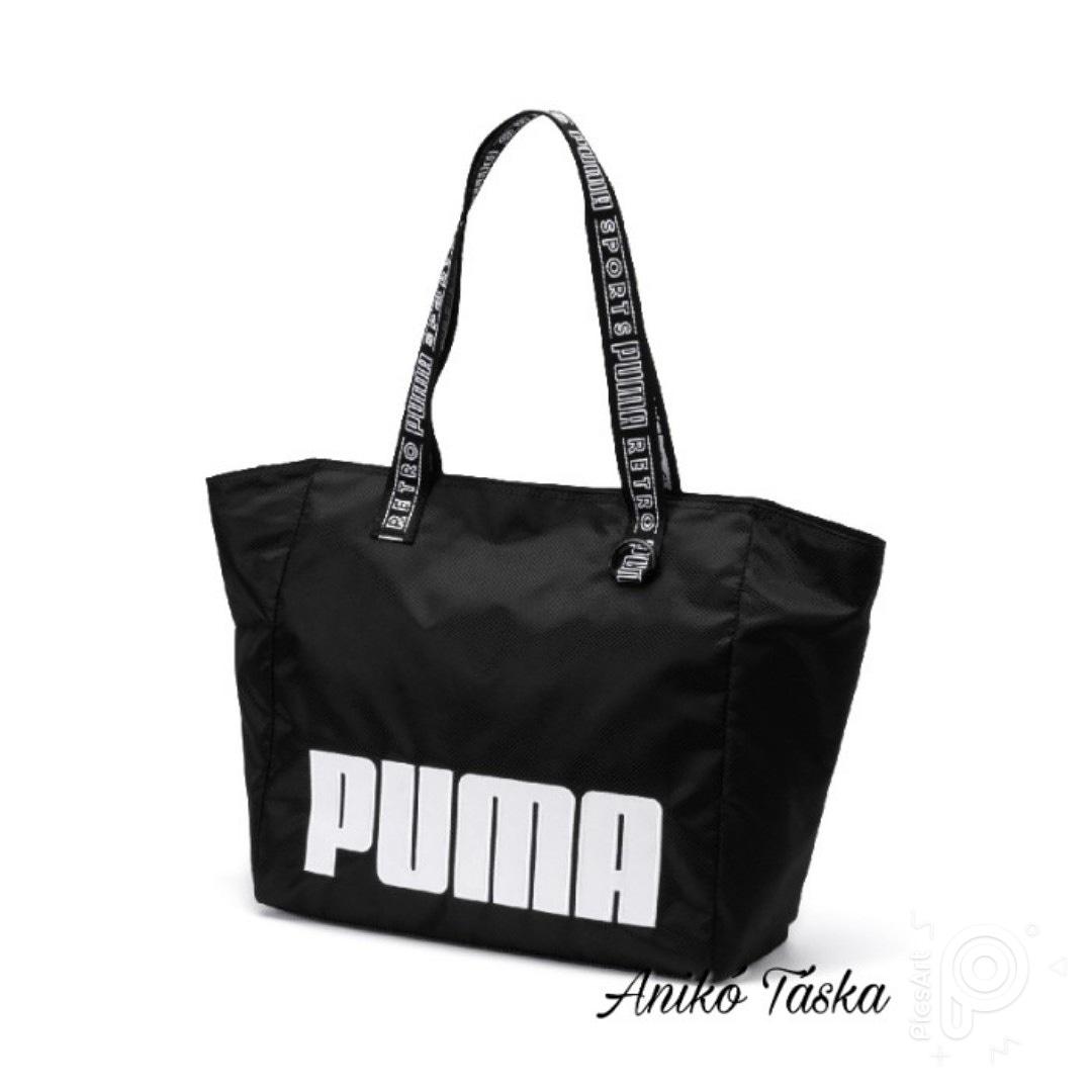 f683f808b1ba Puma shopper fazonú könnyű női táska fekete