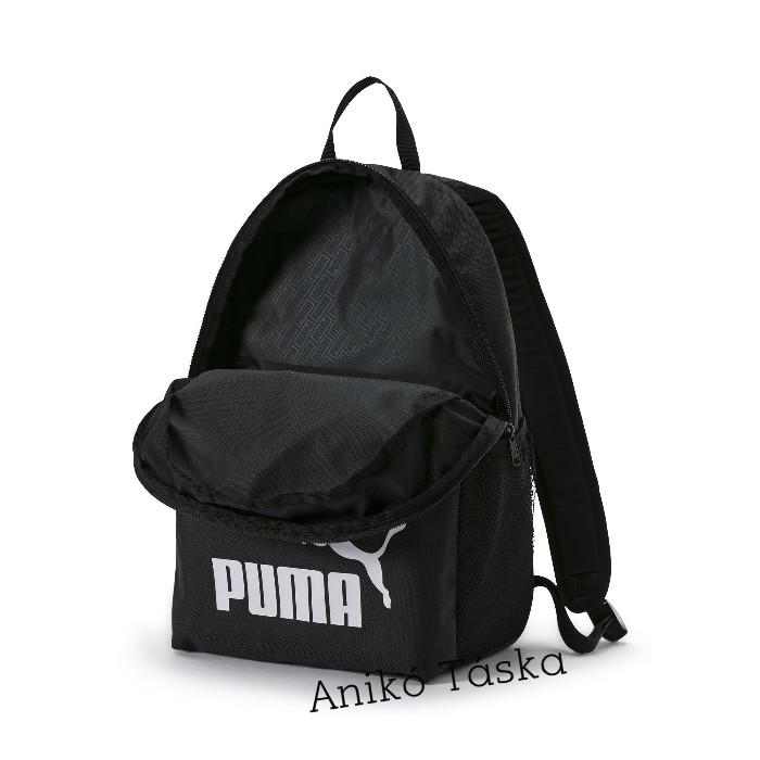 Puma hátizsák időtálló forma fekete